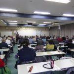 4月18日 連続講座 「観音の里のホトケたち」の第1回「ホトケ様の基礎知識」を 高月まちづくりセンターにて開講いたしました