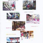 10月28日 菅原道真ゆかり地 紅葉のブナ林の古刹 菅山寺を訪ねる