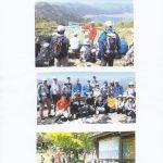 自然と歴史トレイル 西野水道から賤ケ岳経由で余呉の尾根を歩く