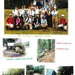 柴田勝家の玄蕃尾(内中尾山)城を訪ねる。